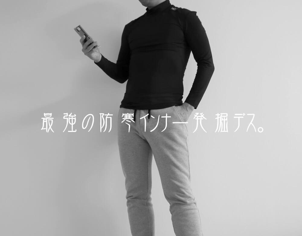 アディダス テックフィット クライマウォーム adidas Techfit (4)
