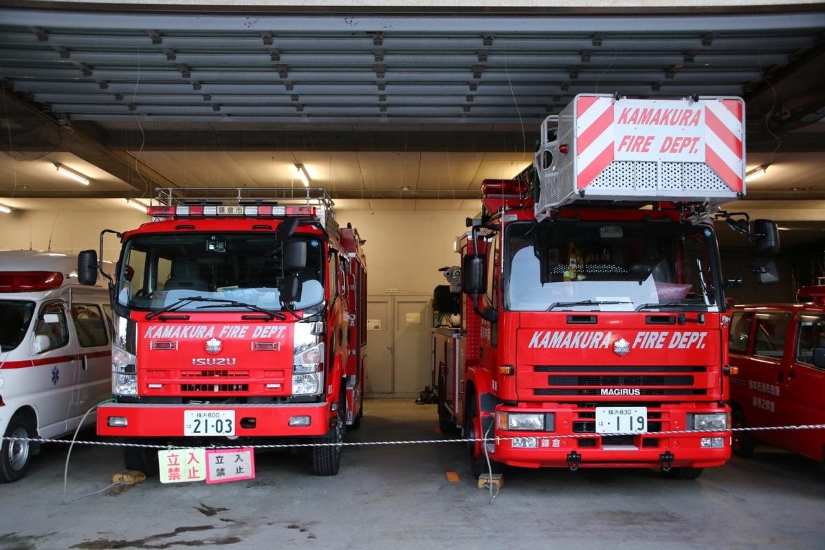 鎌倉消防署 kamakura (13)