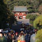 孤独の巡礼 鎌倉 鶴岡八幡宮。