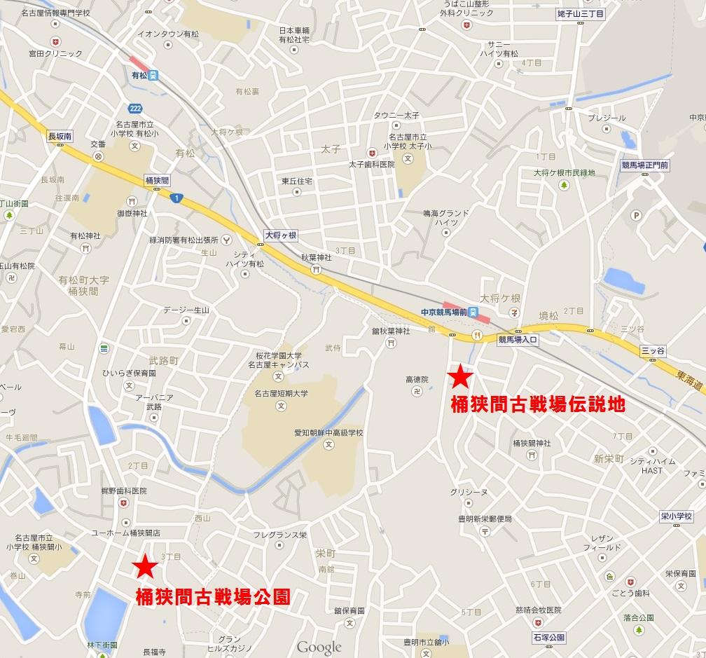 桶狭間周辺地図 okehazama_map