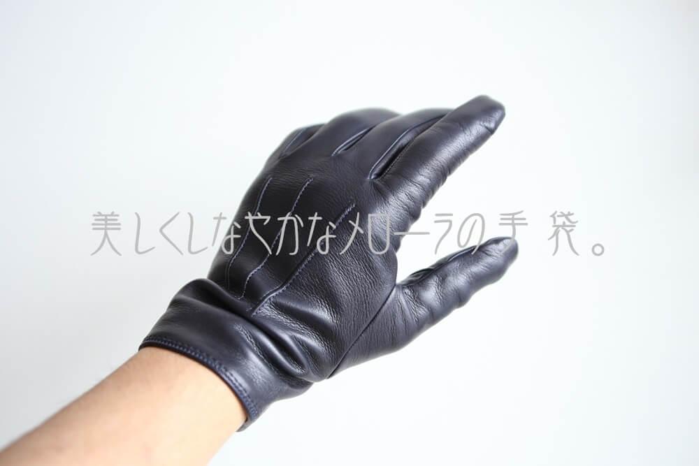 メローラのレザー手袋 MEROLA_gloves (4)