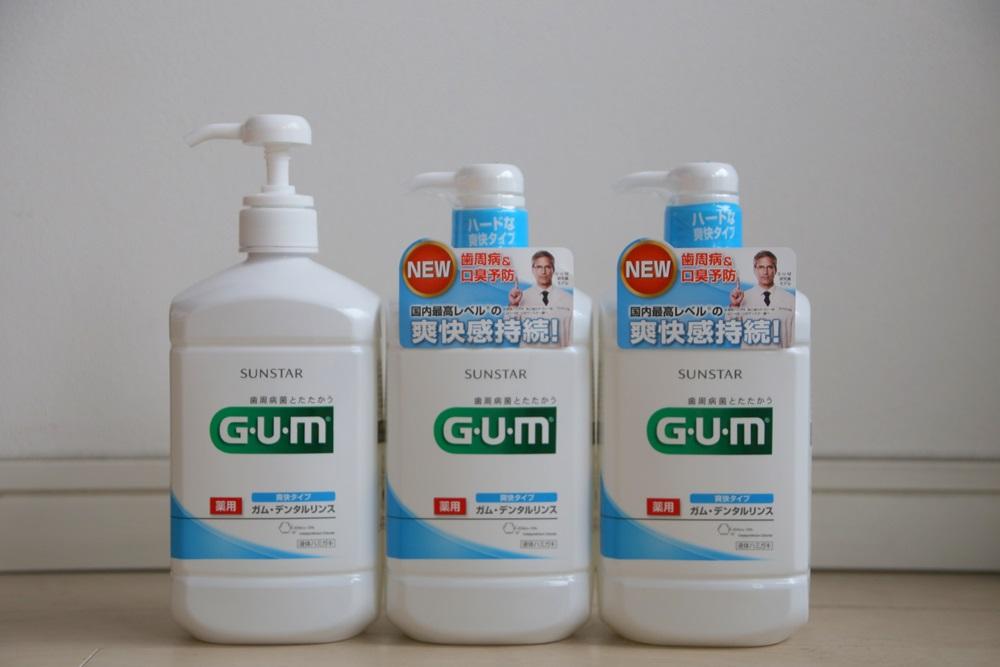 サンスター ガム 液体ハミガキ SUNSTER_GUM (2)