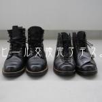 安藤製靴Zのヒール交換完了デス。