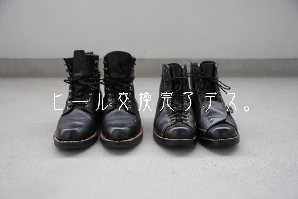 安藤製靴 ネロ&Z