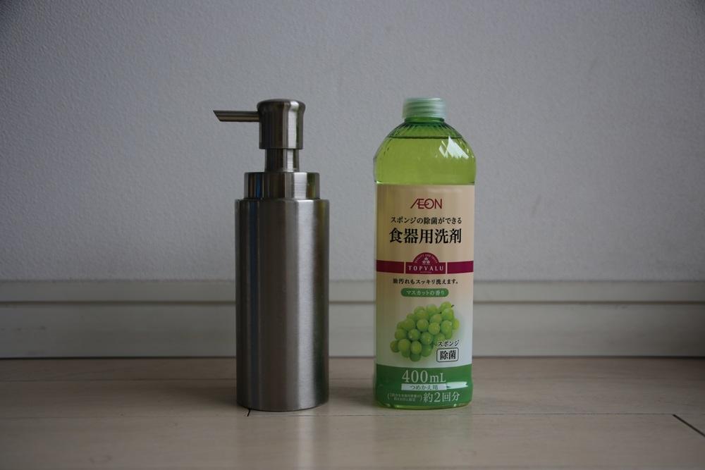 イオン トップバリュ洗剤 cleansera_formbottle (5)