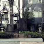 吉田松陰先生終焉之地。