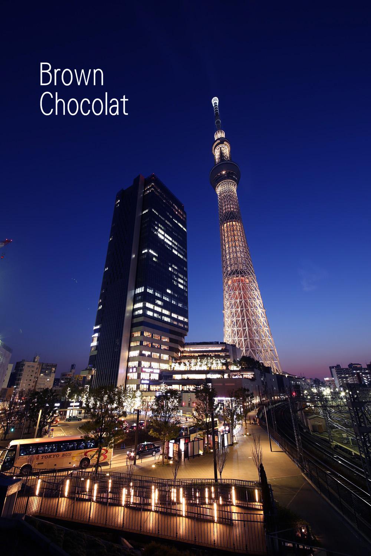 東京スカイツリー ブラウンショコラ tokyo_sky_tree_Brown-Chocola