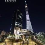東京スカイツリー『 ホワイトショコラ 』