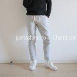 1年経過 ジュンハシモト x チャンピオンのスウェットパンツ 。