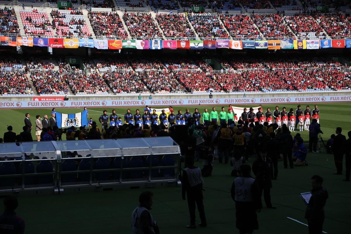 FUJI XEROX SUPER CUP 2015 GAMBA OSAKA vs URAWA REDS (1)