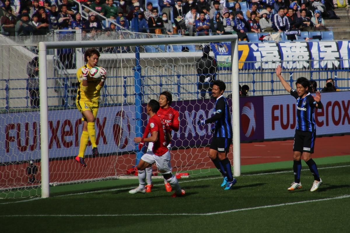 FUJI XEROX SUPER CUP 2015 GAMBA OSAKA vs URAWA REDS (11)