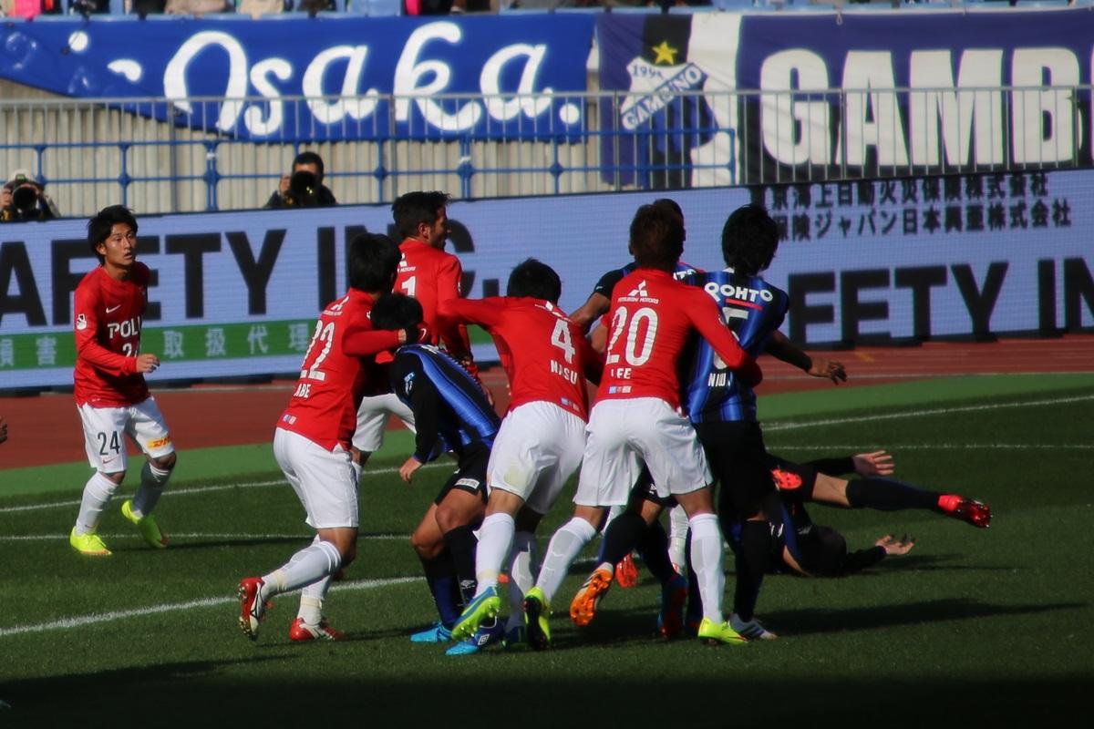 FUJI XEROX SUPER CUP 2015 GAMBA OSAKA vs URAWA REDS (20)