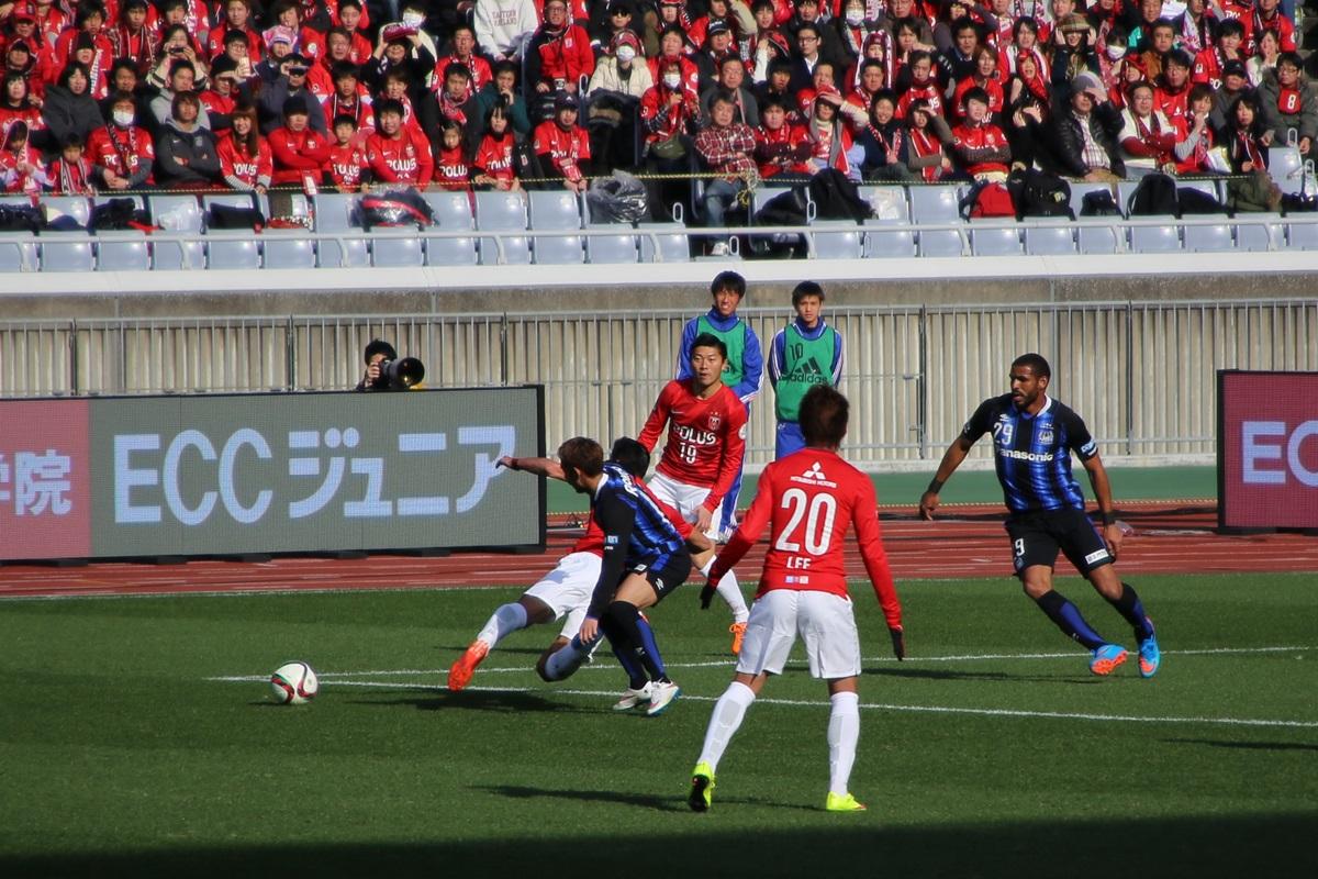 FUJI XEROX SUPER CUP 2015 GAMBA OSAKA vs URAWA REDS (24)