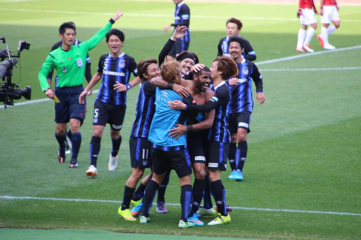 FUJI XEROX SUPER CUP 2015 GAMBA OSAKA vs URAWA REDS (33)
