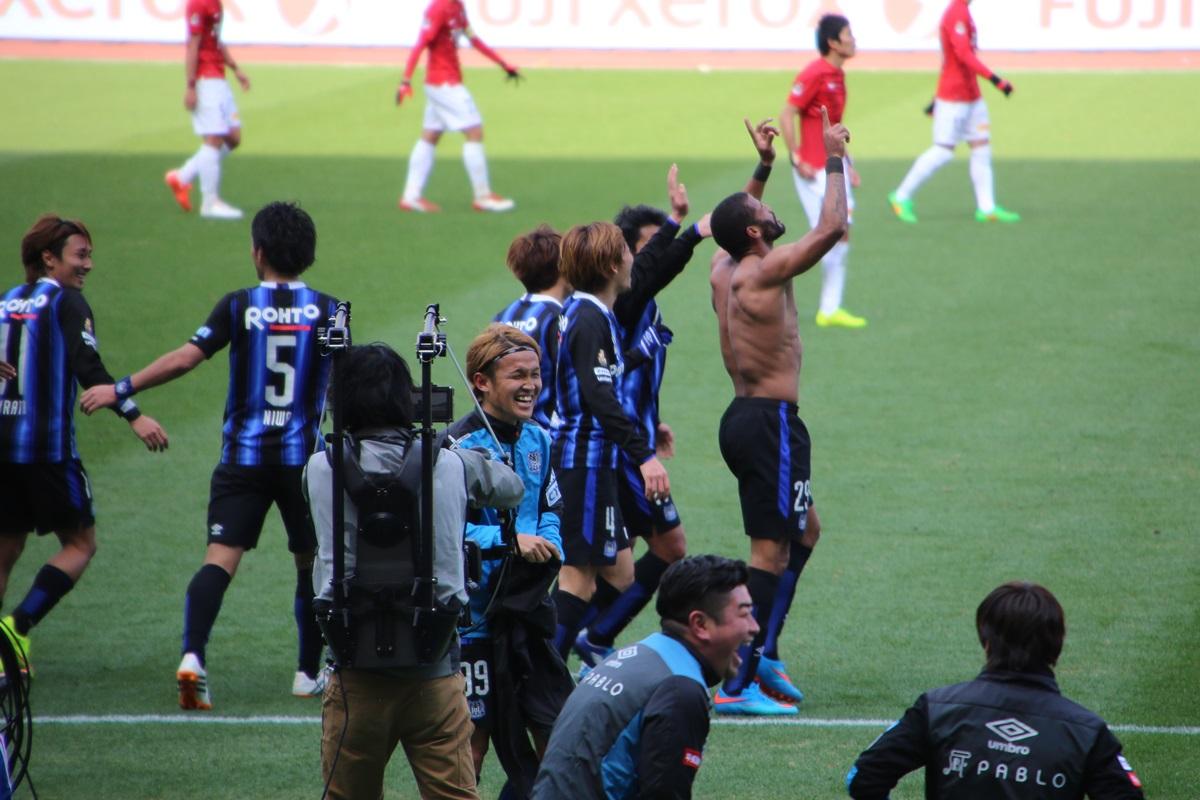 FUJI XEROX SUPER CUP 2015 GAMBA OSAKA vs URAWA REDS (37)