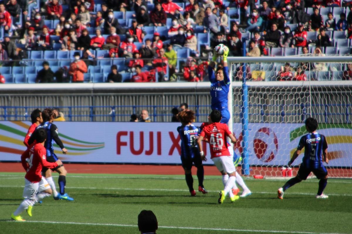 FUJI XEROX SUPER CUP 2015 GAMBA OSAKA vs URAWA REDS (4)
