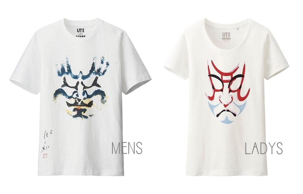 ユニクロ x 歌舞伎 隈取Tシャツ UNIQLO x kabuki T-shirts