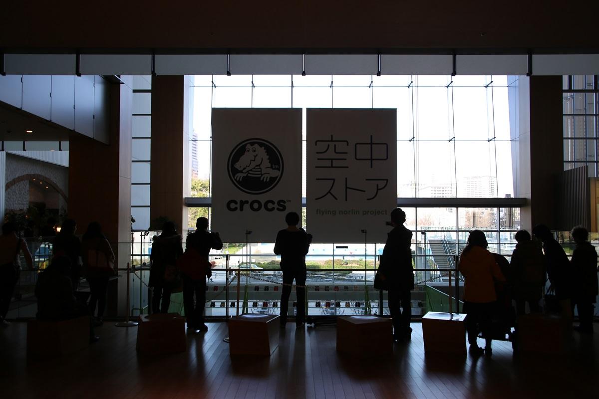 クロックス空中ストア crocs midtown  (4)
