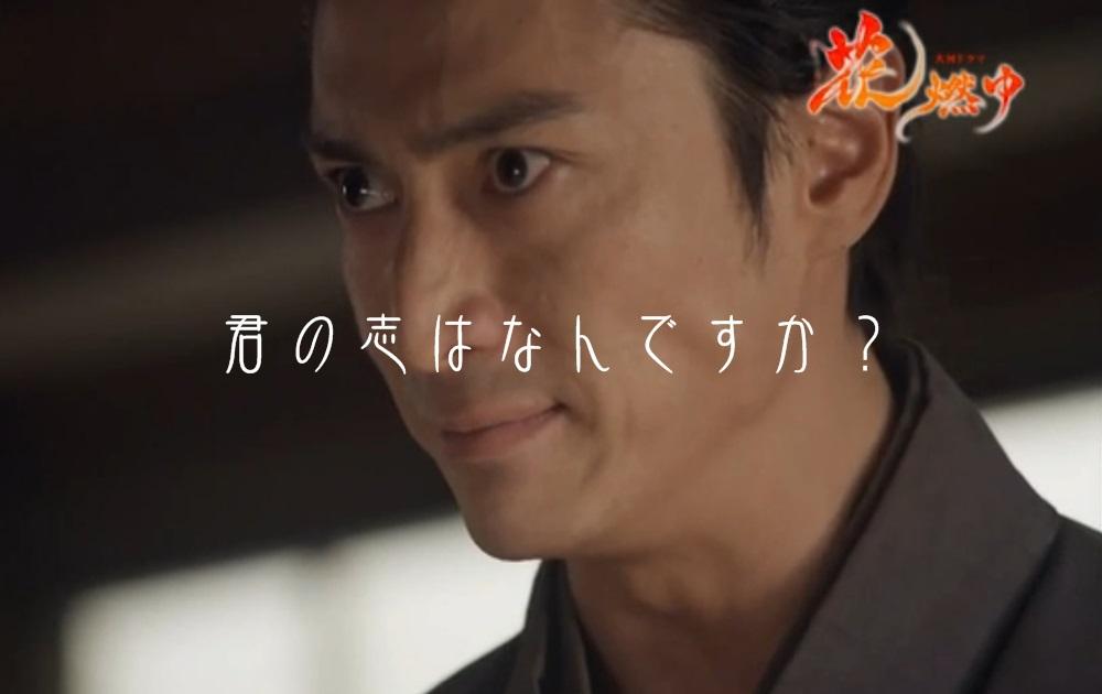 大河ドラマ「花燃ゆ」吉田松陰