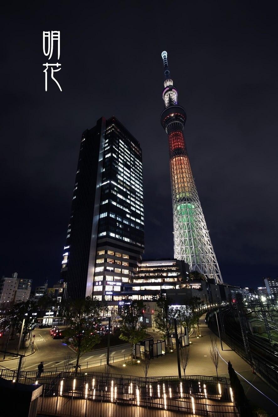 東京スカイツリー 東日本大震災 明花 tokyo_skytree (6)