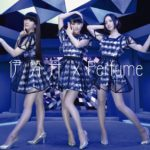 伊勢丹 x Perfume の「Pick Me Up」。