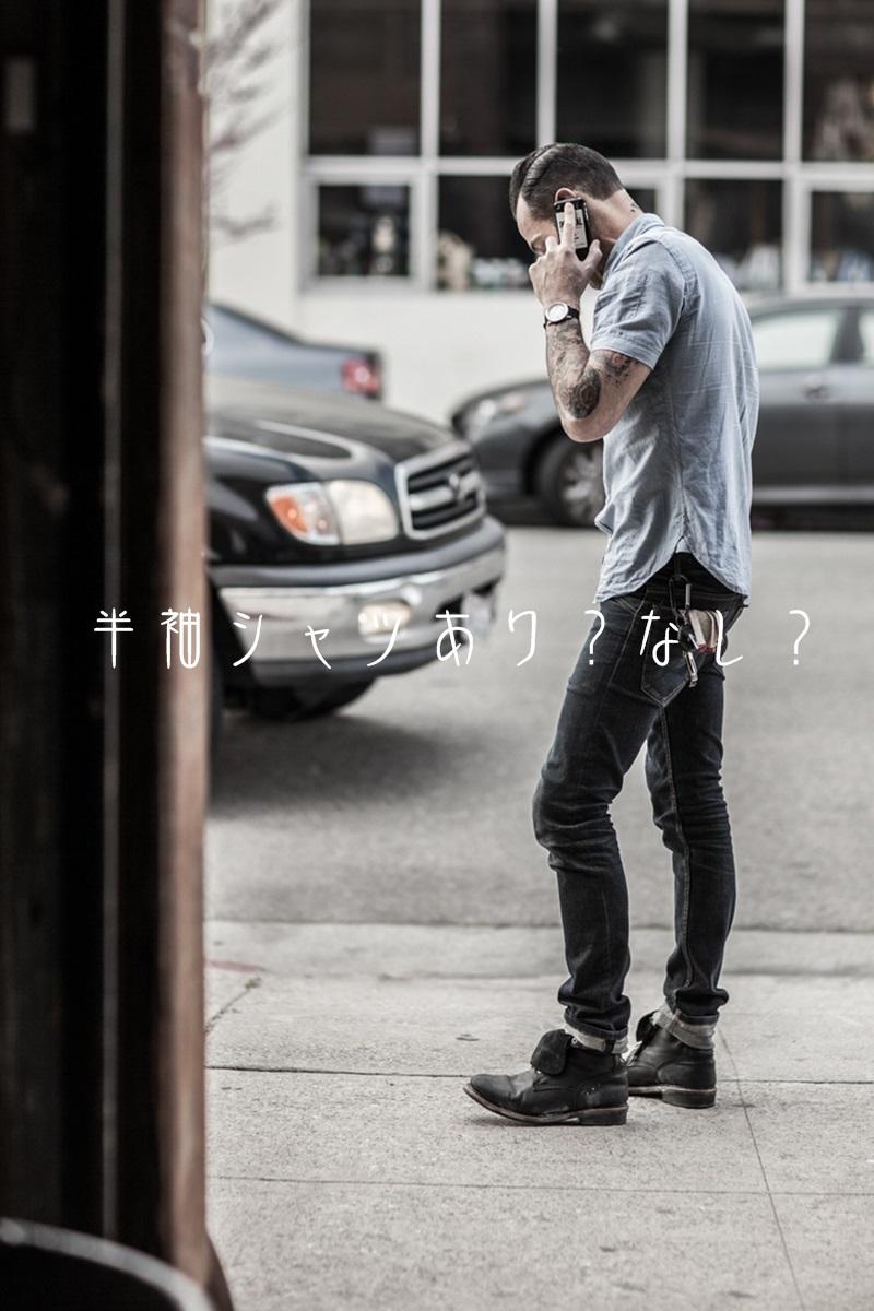 メンズ 長袖シャツ Short-sleeved shirt (4)