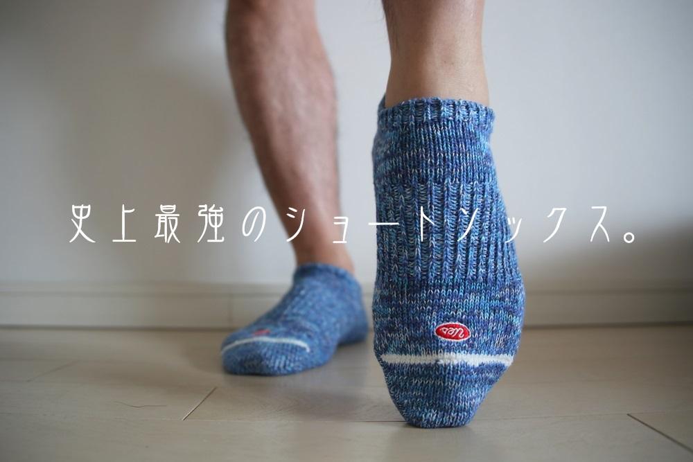 ウエス ショートソックス 靴下 UES short socks (3)