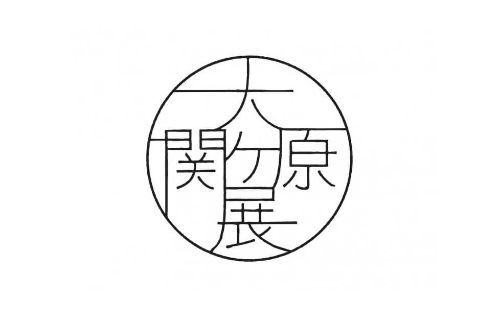 大関ヶ原展 daisekigaharaten_icon