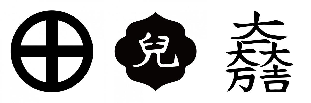島津義弘 宇喜多秀家 石田三成  家紋 旗印 shimazu_marunijuji-640x640-horz