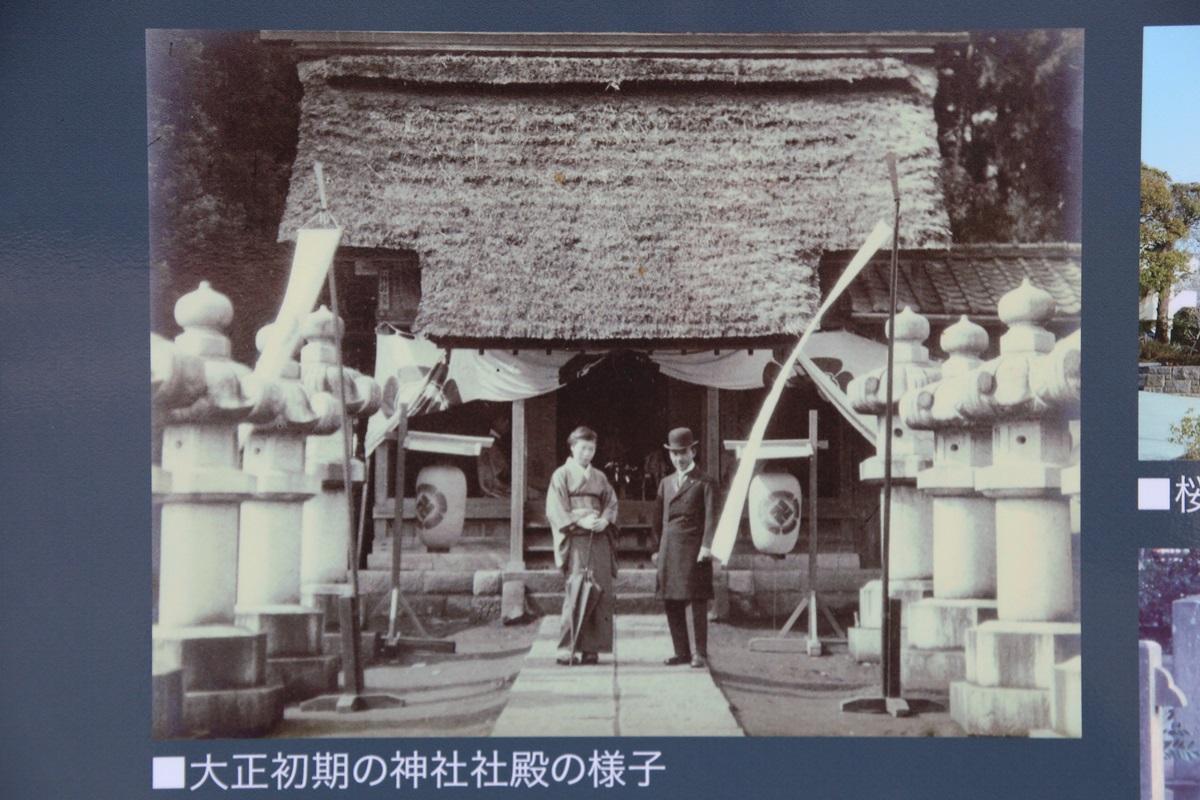 松陰神社 吉田松陰 shoinjinjya (2)