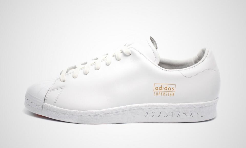 アディダス スーパースター adidas Superstar 80s Clean Pack 白いスニーカー white_sneaker (3)