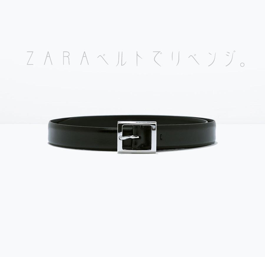 ザラ ダブルバックベルト 黒 85cm ZARA_BELT (2)