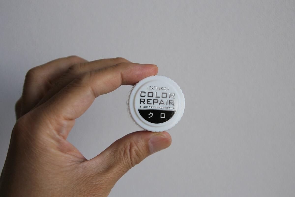 カラーリペア 皮革用染料 color_repair