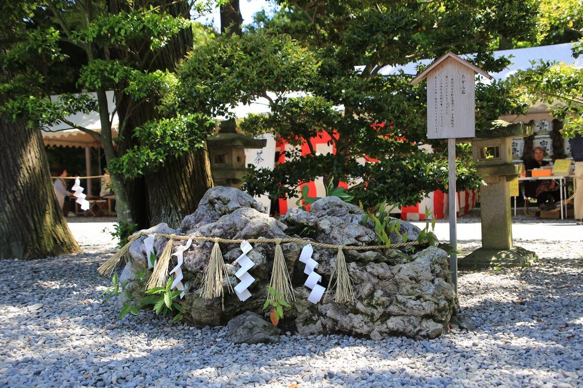 たから石 伊勢 猿田彦神社 ise_sarutahiko (3)