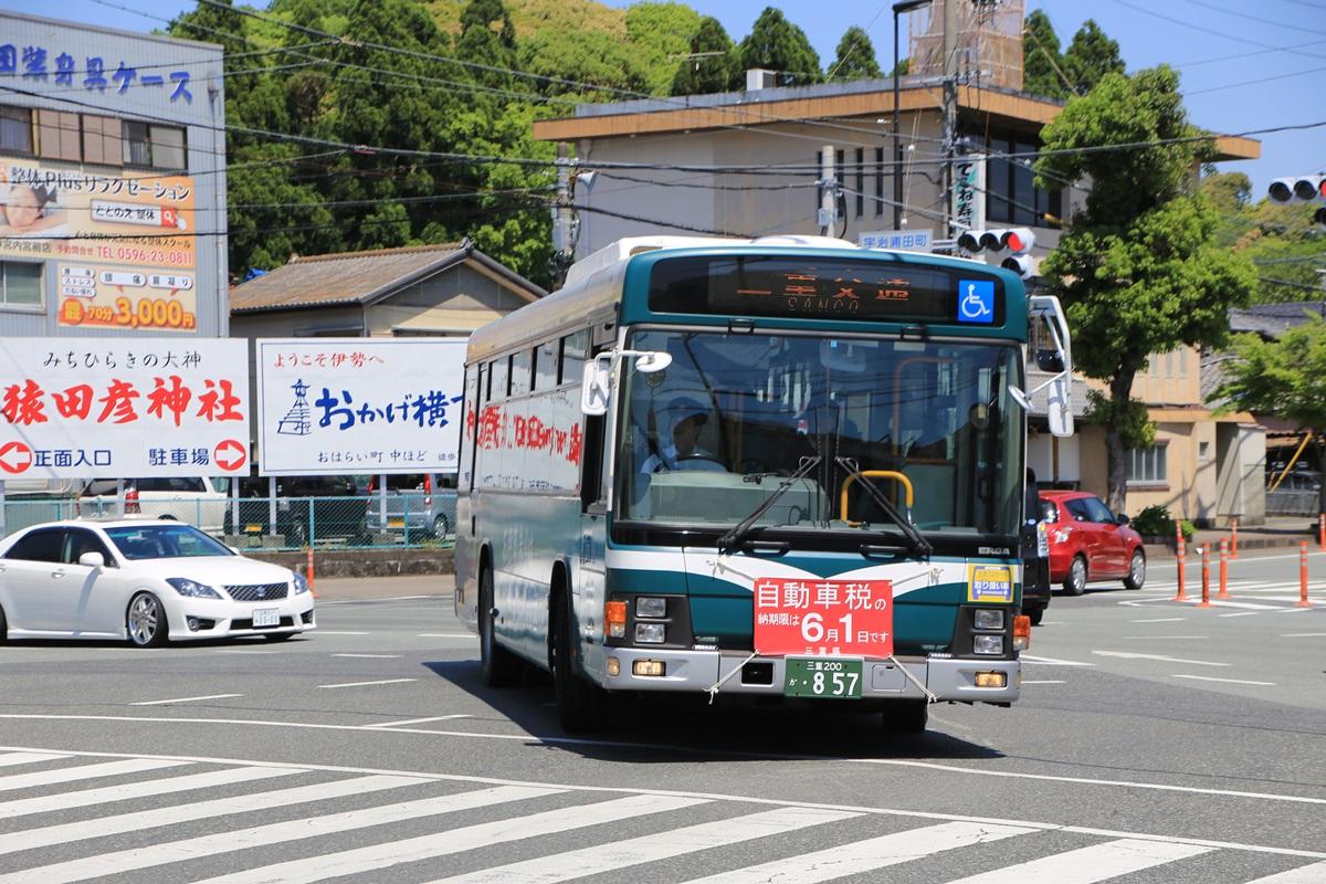 三重交通バス miekotsu_michikusakippu (3)