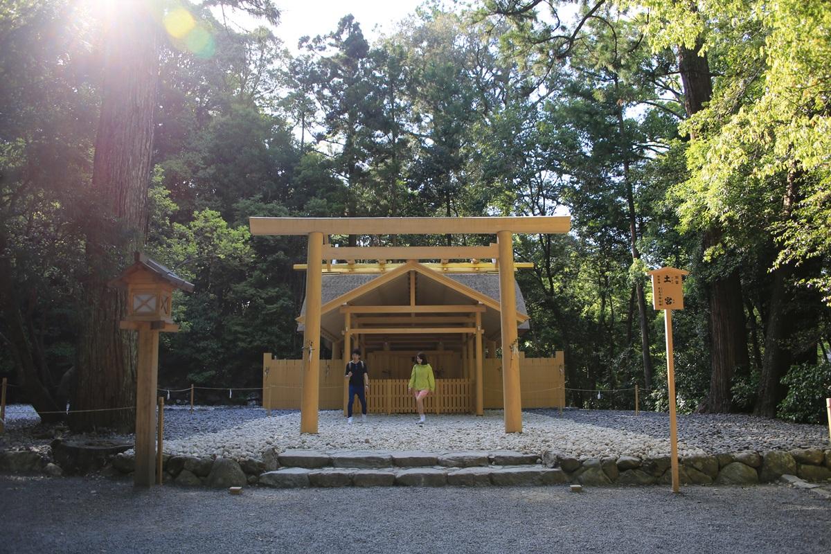 tsuchinomiya 土宮