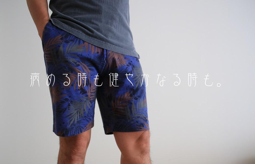ユニクロ カットソープリントイージーショートパンツ uniqlo_print_easy_shorts