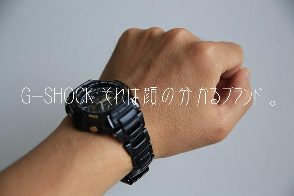 G-SHOCK (1) カシオ ジーショック