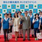 東京五輪「おもてなし制服」は浴衣じゃ駄目なの?