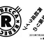 レベッカ20年振りの再結成LIVEセットリスト。