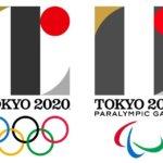 2020 東京五輪・パラリンピック エンブレム決定 ⇒ 使用中止。