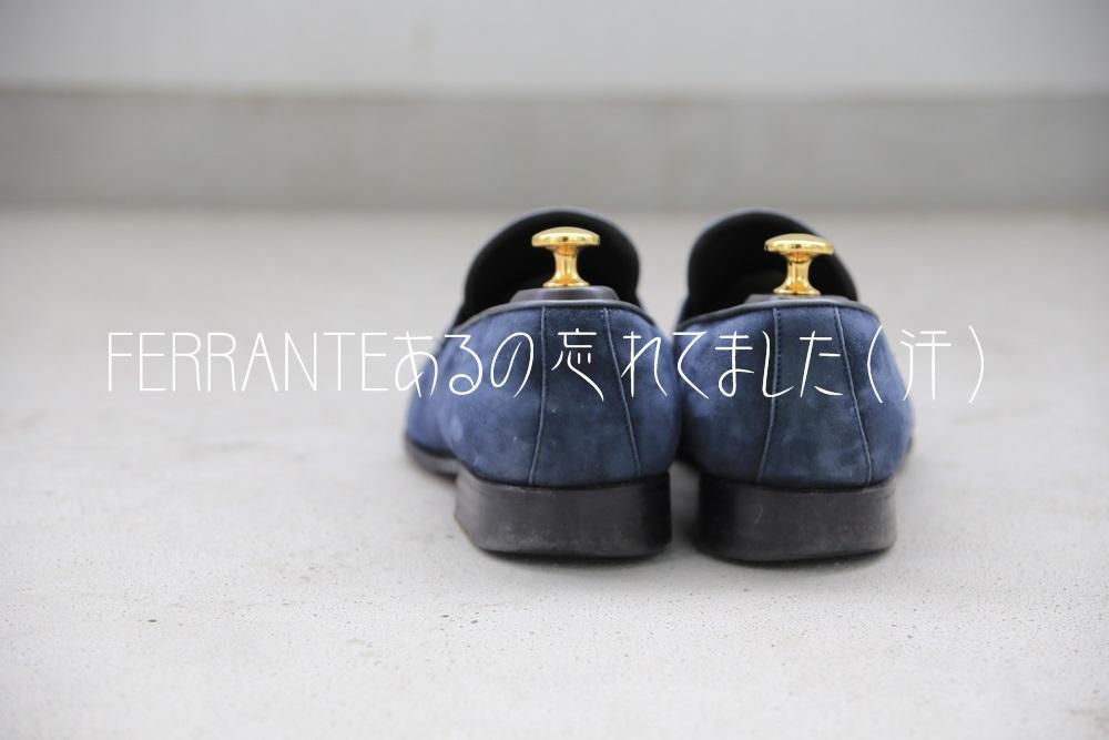 フェランテ スリッポン FERRANTE (4)