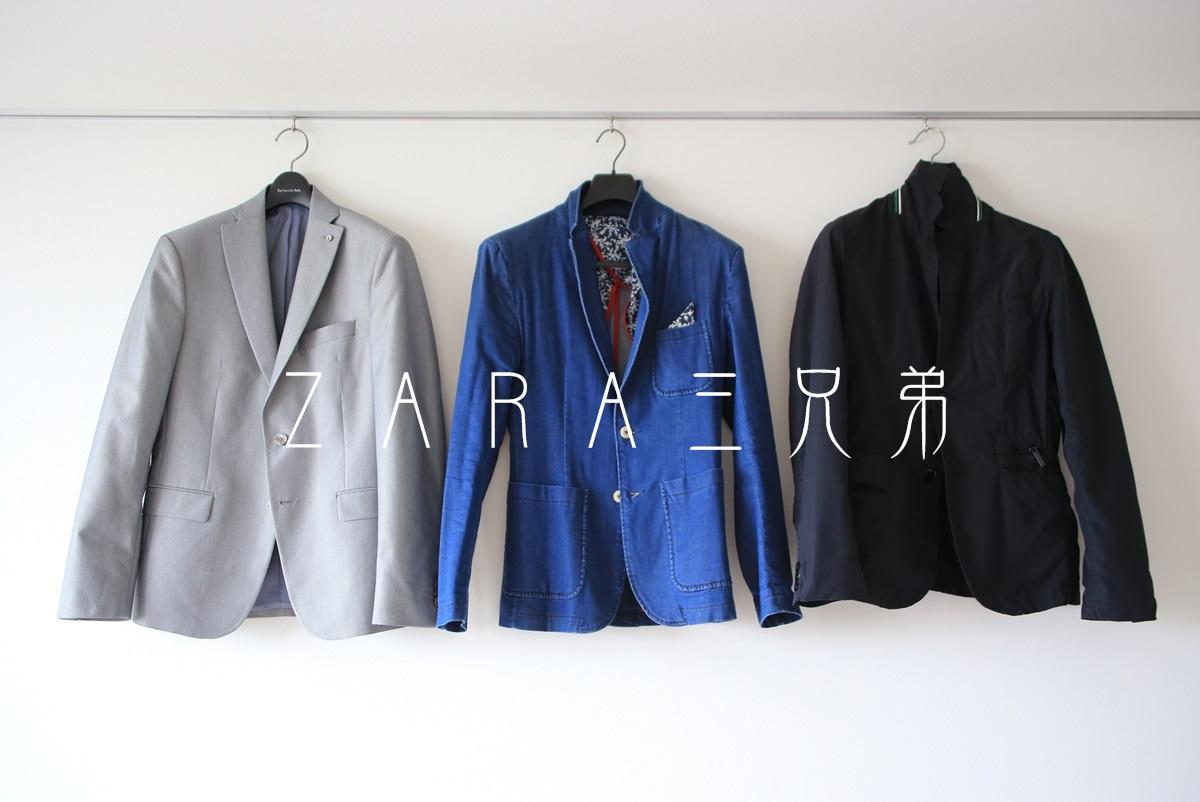 ザラ ジャケット ZARA_JACKET (4)