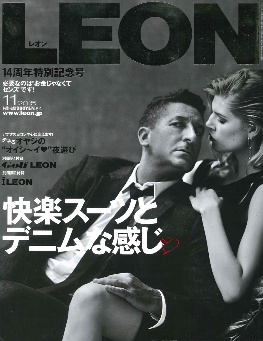 LEON_2015_11_cover レオン2015年11月号表紙