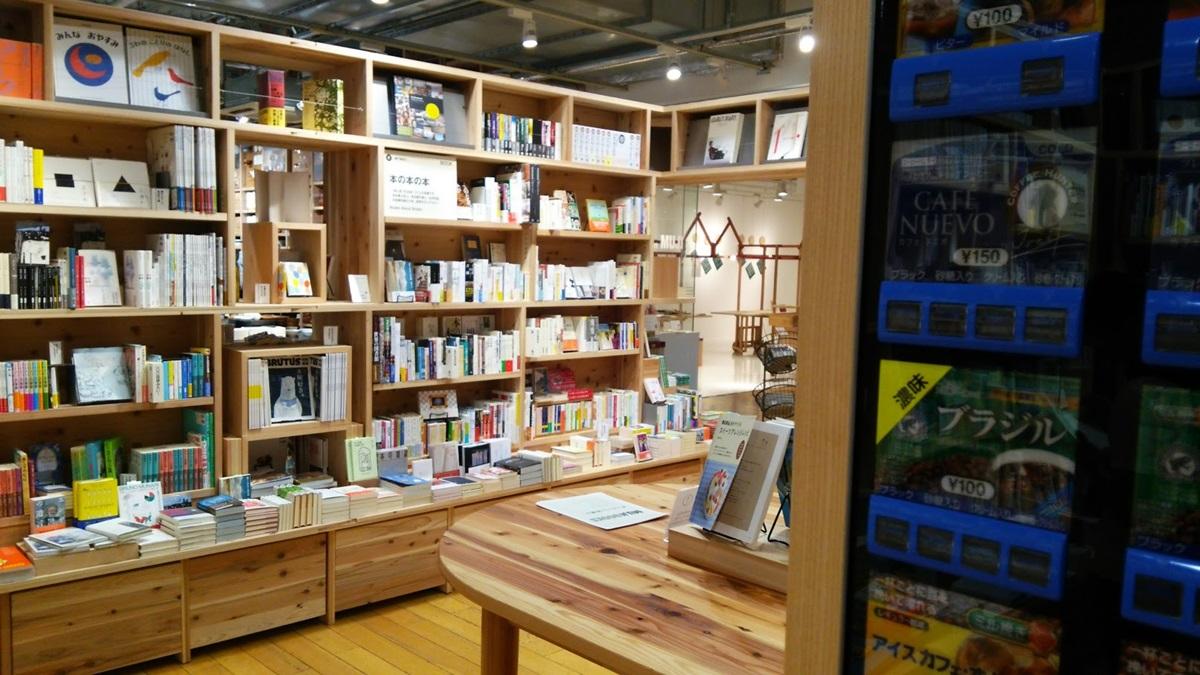 無印良品有楽町店 MUJI_BOOKS_Yurakucho (7)