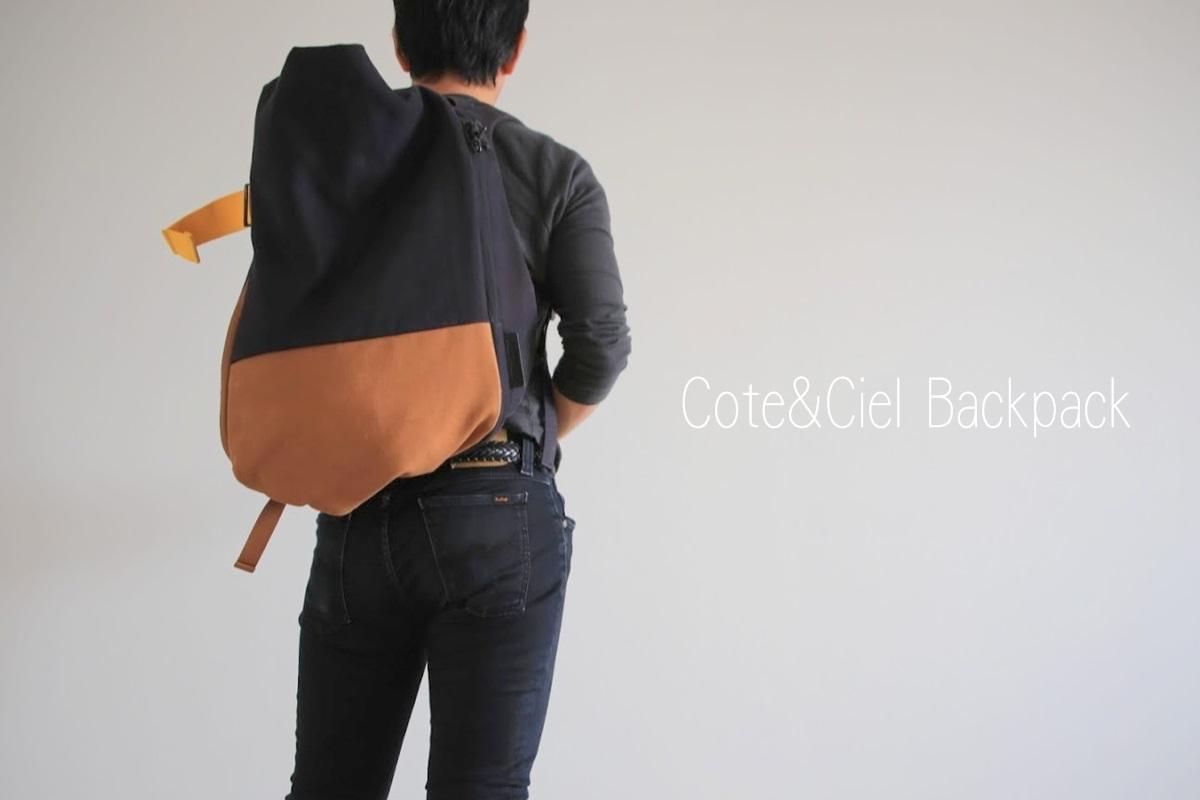 Cote&Ciel(コート&シエル)のメッセンジャーバッグ リュックサック・バックパック