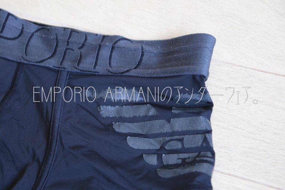 エンポリオ・アルマーニ アンダーウェア パンツ EMPORIO_ARMANI (4)