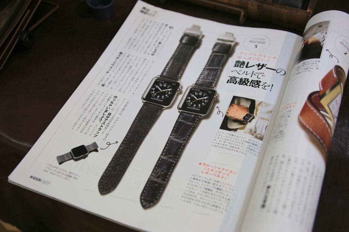 アップルウォッチ用高級革ベルト ガルーシャテイル ガルーシャ クロコ マデュロ Galuchattail_apple_watch_belt
