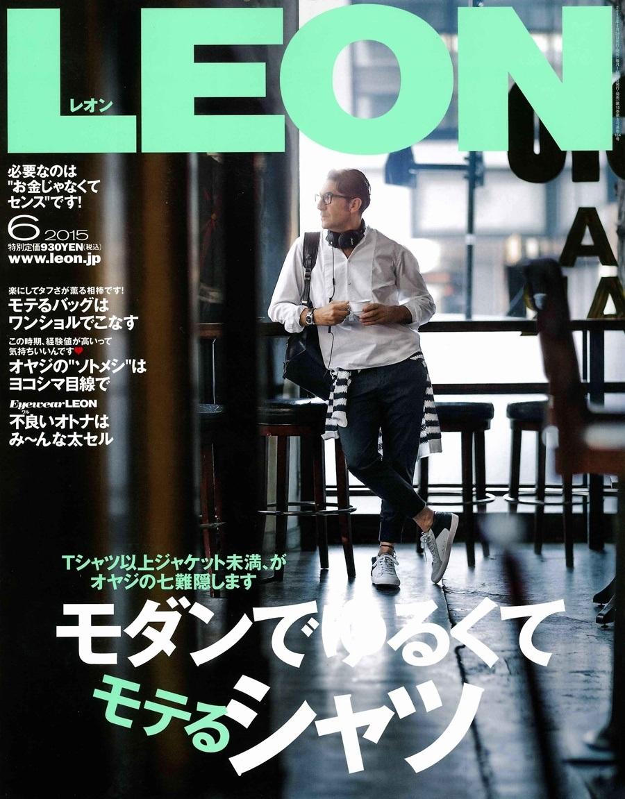 LEON-201506-COVER ジローラモ
