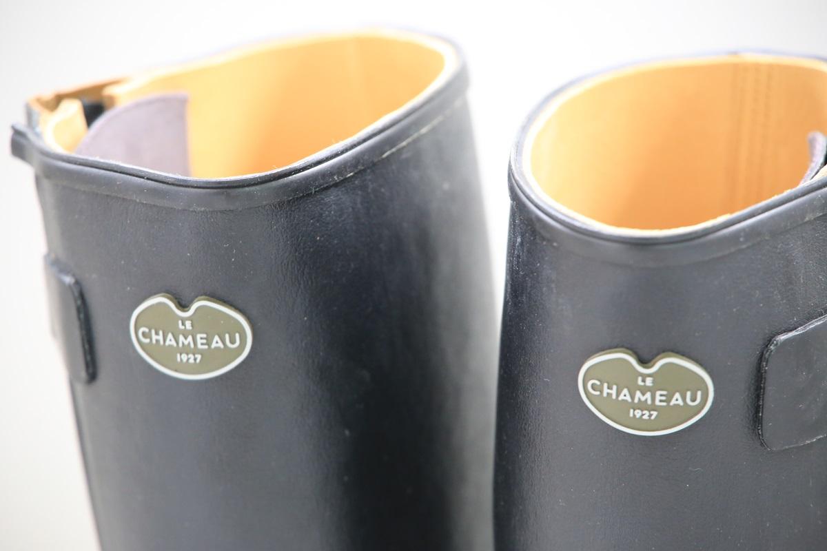 ル・シャモー ルシャモー ラバーブーツ シャスール サイドジッパー付き Le Chameau_CHASSEUR (2)